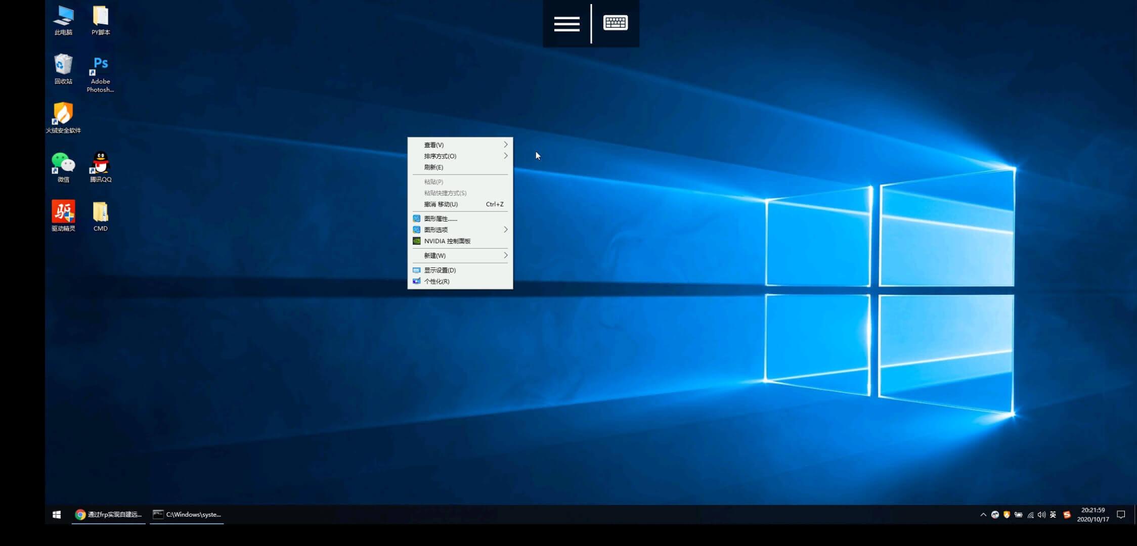 frp-Desktop.jpg
